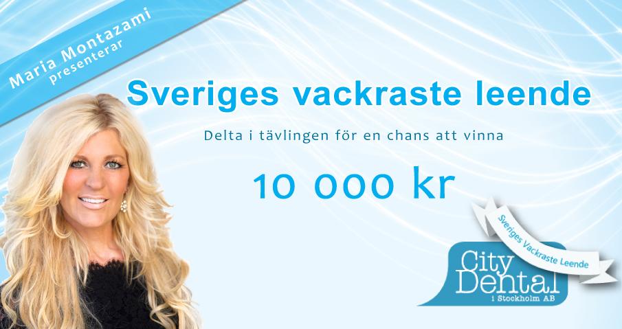 Sverigesvackrasteleende