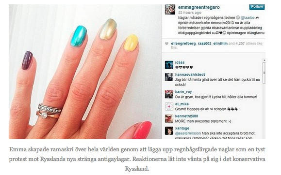 Emmas fina naglar under VM i Ryssland