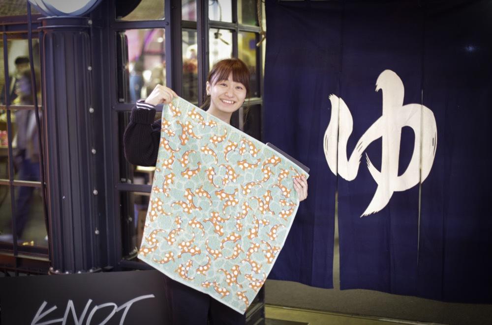 Chiemi Kurasawa är en av initiativtagarna till Knot Wrap -projektet